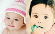 Siyah Gözlü Bebekler