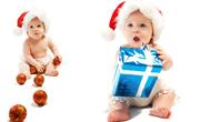 Yeni Yıl Bebekleri
