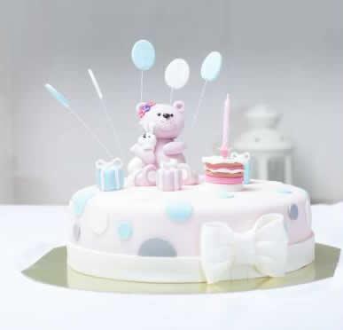 Ayıcıklı Doğum Günü Pastası