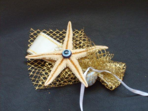 Deniz Yıldızlı Nikah Şekeri Süsü