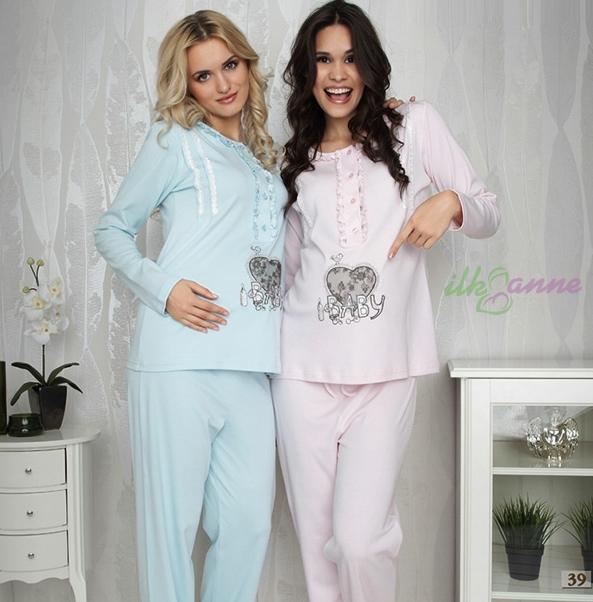 Haluk Bayram (Baha) Pijama Takımı