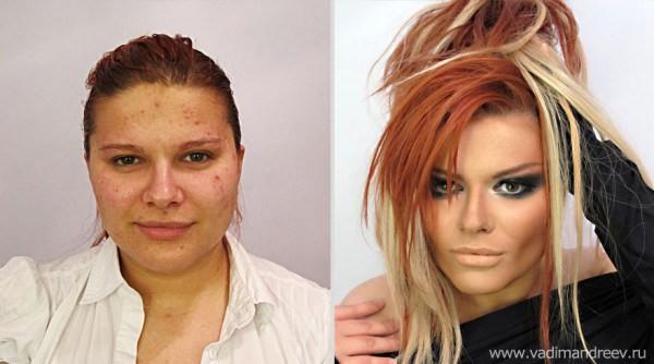 Makyajın Gücü 13