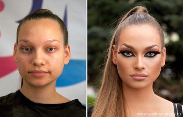 Makyajın Gücü 5