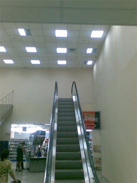 Sonu Boşlukta Biten Yürüyen Merdivenler