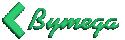 Bymega